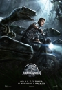Jurassic World /DVD & Blu-ray 3D/