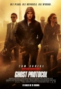 Mission: Impossible (4) - Ghost Protocol